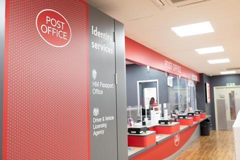 robert dyas post office