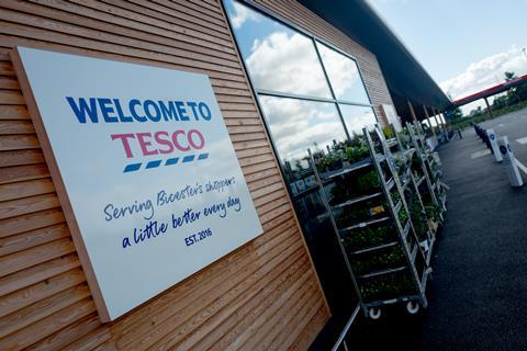 Tesco store Bicester