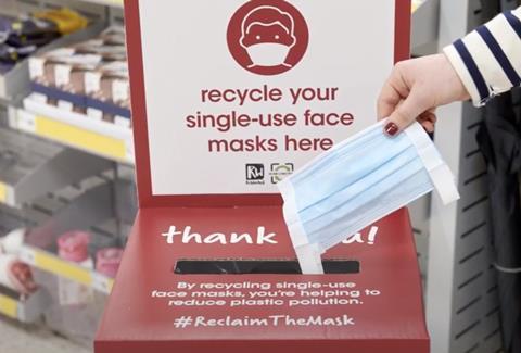 Wilko face mask recycling bins