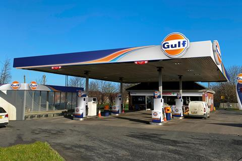 CERTAS ENERGY ACQUIRES SEVEN FORECOURTS IN THE NORTH EAST