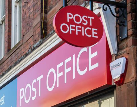 Post Office signage